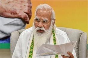 india bangladesh may sign three mous during pm modi visit