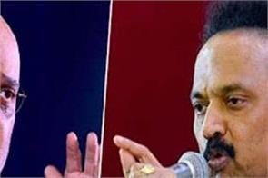 national news punjab kesari dmk mk stalin amit shah congress narendra modi