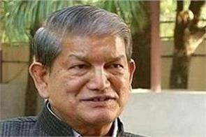 rawat was afraid of the modi factor in elections