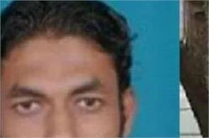 national news punjab kesari delhi police tehseen akhtar suv