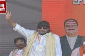 mithun chakraborty speech