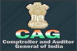 cag disclosure mismanagement and relief fund not distributed