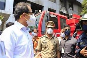cm thackeray to give 5 lakh to families of patients killed in mumbai fire