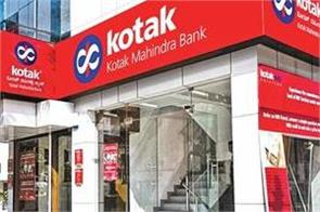 kotak mahindra bank appointed agriculture economist ashok
