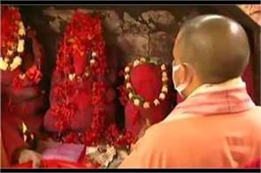 worshiping cm yogi adityanath on assam tour in kamakhya