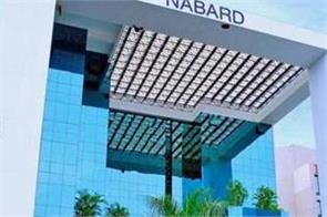 nabard employees strike for pension review demand