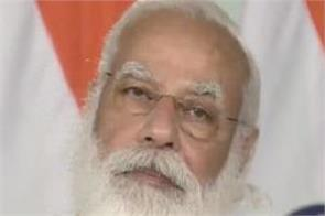 narendra modi 75 years of independence
