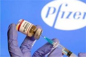 hong kong bans pfizer s covid 19 vaccine