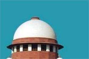 national news punjab kesari ncb supreme court riya chakraborty