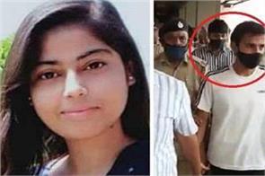 nikita tomar s killers sentenced to life imprisonment