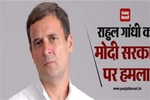 the country is still suffering from the lockdown rahul gandhi