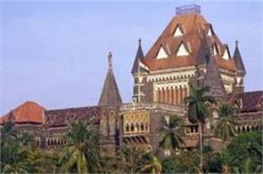 lawyer reprimanded on a petition filed against deshmukh parambir