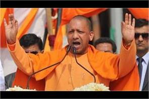 cm yogi claims up s dream of getting 24 hour electricity will
