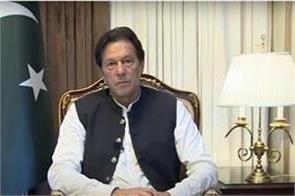corona positive imran khan holds meeting people angry