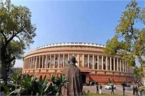 budget session of parliament can be shortened