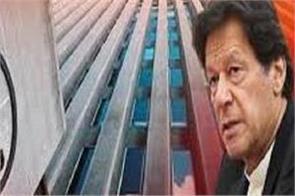 world bank signs fresh loan agreementsn with pakistan
