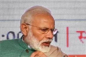 finance minister scored a century under the captaincy of modi