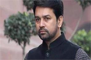 improvement seen in indian economy anurag thakur