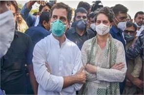rahul priyanka gandhi targeted modi government