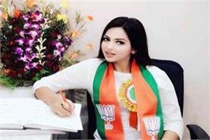 pamela goswami drugs case  arrest of bjp leader rakesh singh arrested