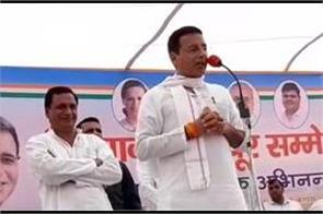 bad words of congress chief spokesperson randeep surjewala