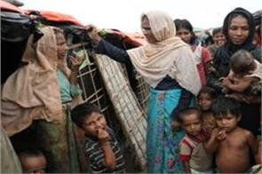 petition seeking release of rohingya refugees to be heard on march 25