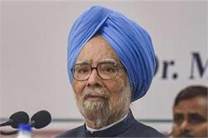 unemployment at peak due to modi deliberate decision manmohan singh
