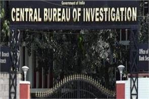 sharda scam cbi raid on the office of 3 sebi officials