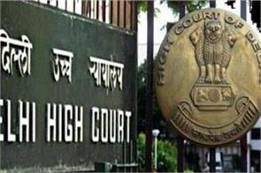 whatsapp s new policy central government reaches delhi high court