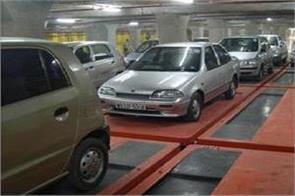 multi car parking in anantnag soon