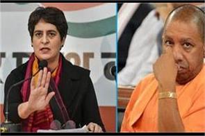 priyanka gandhi no one is getting justice in yogi adityanath