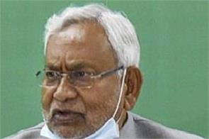 national news punjab kesari vidhan sabha election 2021