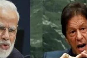 international news punjab kesari pakistan imran khan india