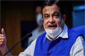 gadkari once again emphasized on the use of electric vehicles