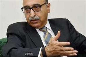 nawaz made concessions to india but failed to get anything  abdul basit