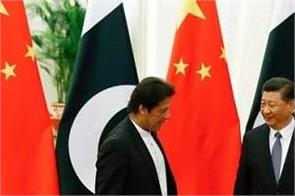 pakistan will buy 7 million doses of covid vaccines from china
