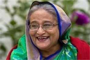 international news punjab kesari bangladesh sheikh hasina