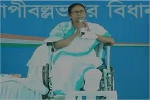 bjp wanted to keep me indoors before elections banerjee