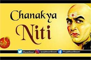 chanakya niti sutra in hindi