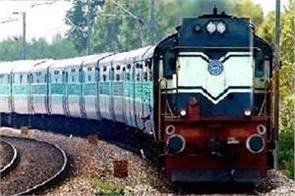 railways provide this facility in 6 special trains from april 1