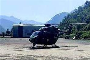 army helicopter land in emergency at ramban
