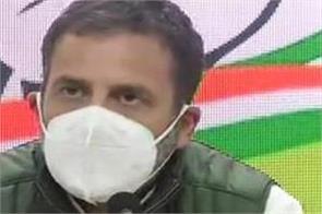 national news punjab kesari congres bjp democratic country