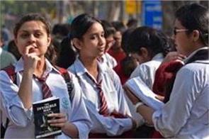 delhi gets its board of school education