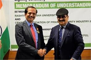defense university signs mou with capsi shows interest in working jointly