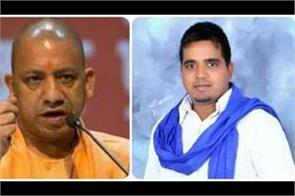 government of cow and cow in up yogi baba will not support the state