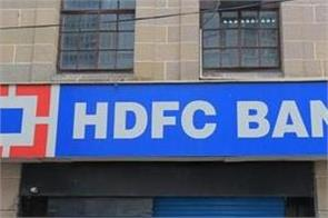 hdfc bank accepts problem in net banking customers are facing problems
