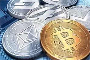 government strict about cryptocurrencies companies will have to do
