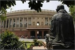 budget session of parliament adjourned sine die
