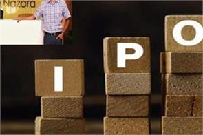 najara tech s ipo to open on march 17 price range rs 1 100 1 101 per share