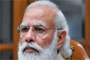 national news punjab kesari west bengal elections bjp